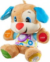 Fisher Price laulukoer Smart Stages Poiss venekeelne